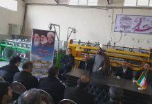 ایران فنس